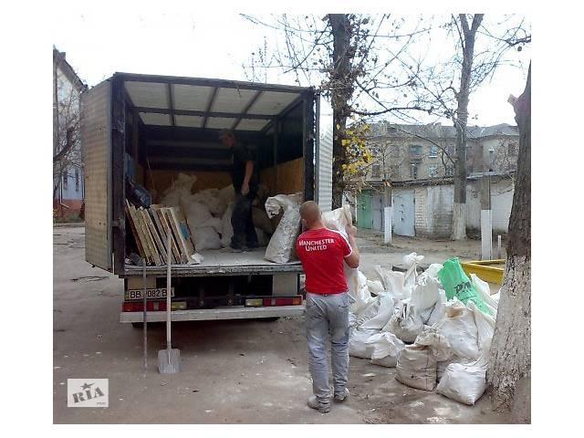 Вывоз строймусора в мешках- объявление о продаже  в Запорожье