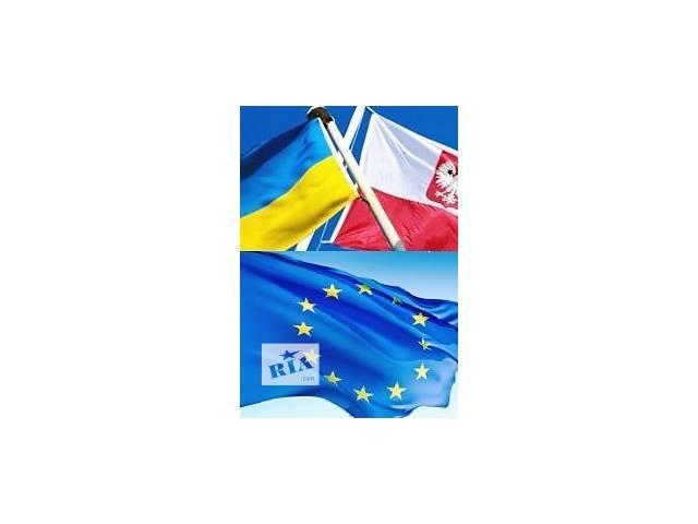 продам Визы под ключ, Шенген, Рабочие, Туристические, Гостевые, Бизнес в любую страну мира и для любых целе бу в Днепре (Днепропетровск)