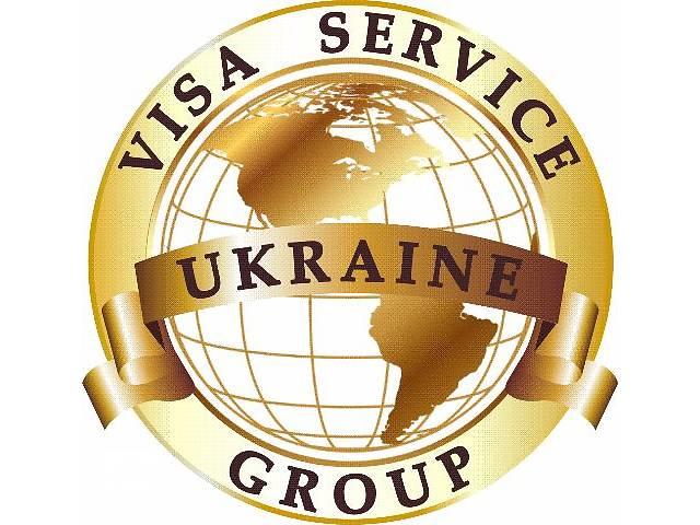 продам Визы в США бу  в Украине
