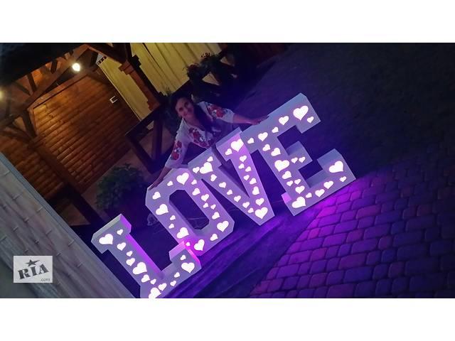 продам Продам объемные буквы LOVE,буквы на свадьбу Львов бу  в Украине