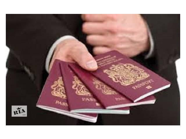 Иммиграция в Болгарию- объявление о продаже   в Украине