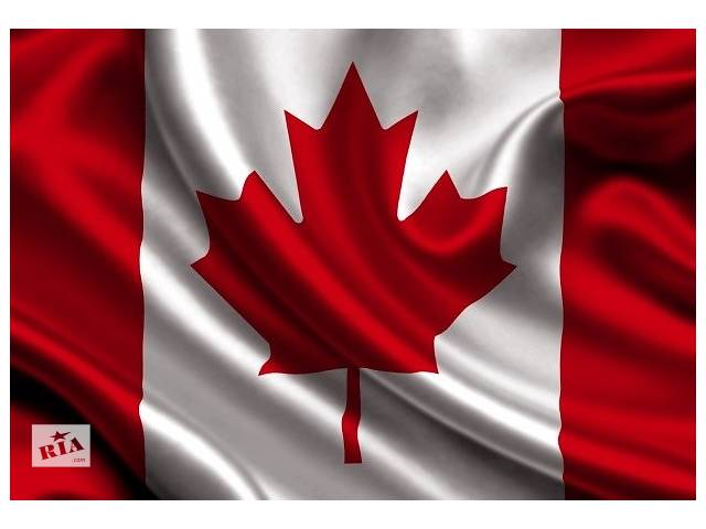 купить бу Иммиграция в Канаду  в Украине