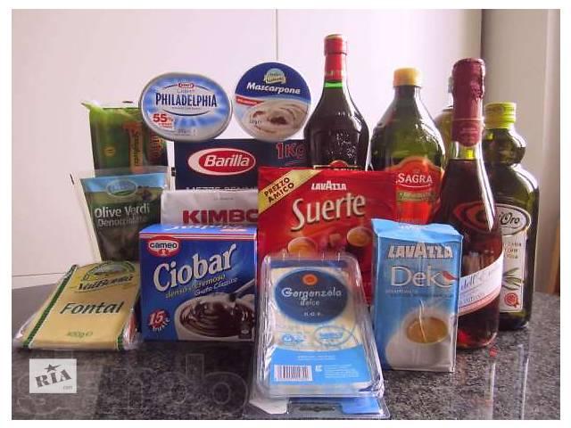 бу Итальянские продукты в Киеве