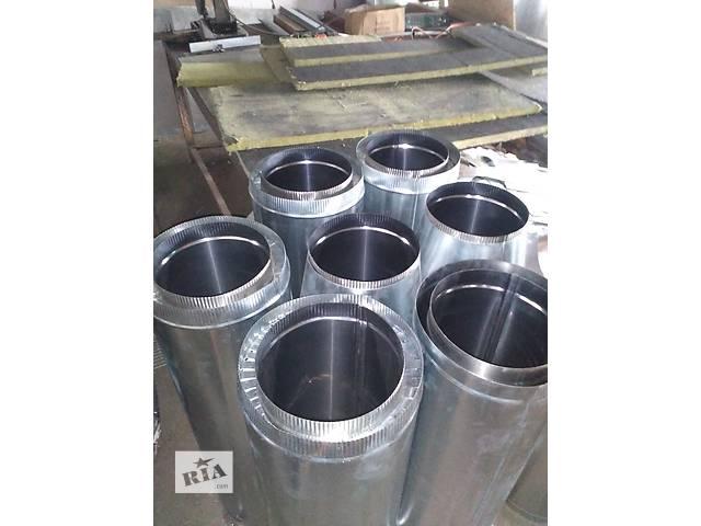 продам Изготовление дымоходов из нержавеющей и оцинкованной стали. бу  в Украине