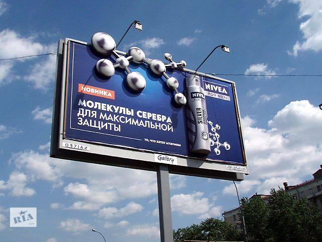 продам Изготовление рекламной вывески. бу в Киеве