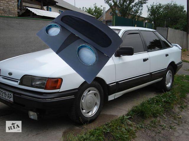 купить бу Изготовим данную полку специально для данного автомобиля, так что установка полки на Ford Scorpio хэтчбек не займет мног в Сумах