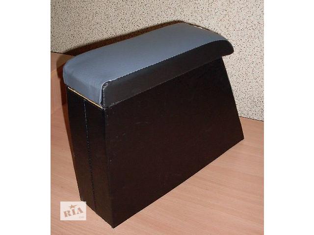 бу Из всех заводов которые выпускают Подлокотники Ваз 2104, этот самый качественный. Изготовлен из усиленного МДФ и ДСП и к в Кропивницком (Кировоград)
