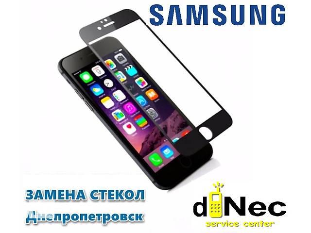 купить бу Замена стекла сенсора дисплея ремонт Самсунг SAMSUNG J1 J2 J5 J7 S3 S4 S5 S6 S7 A3 A5 A7 NOTE 2 3 4 5  в Украине