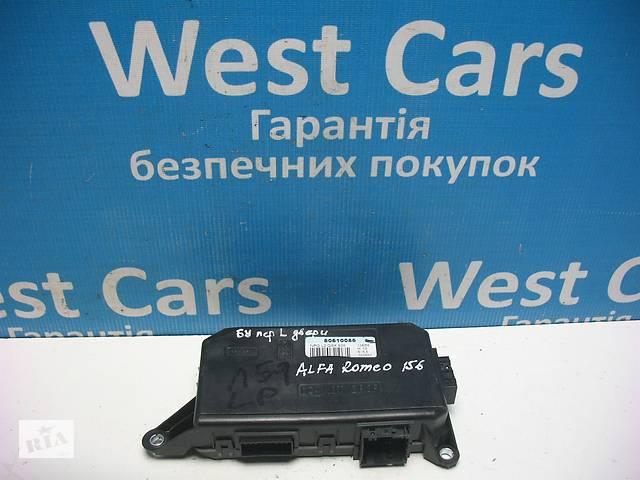 купить бу Б/У  Блок управления передней левой двери 159 50510085. Вперед за покупками!  в Украине