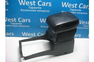 Б/У Подлокотник черный кожаный Grand Vitara 2005 - 2012 . Вперед за покупками!