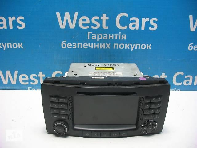 бу Б/У 2005 - 2010 R-Class Автомагнітола. Вперед за покупками! в Луцьку