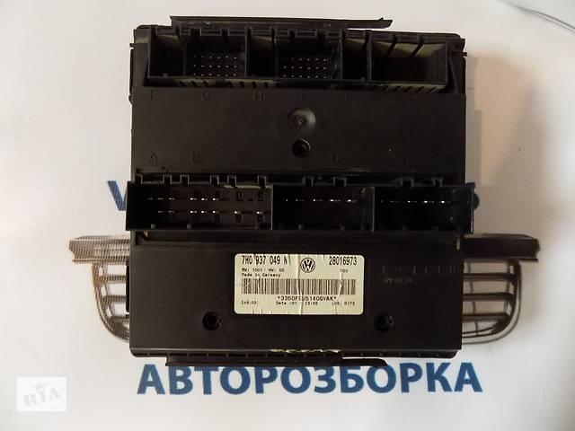 продам Б/у блок управления круизконтролем для Volkswagen T5 (Transporter) бу в Рівному