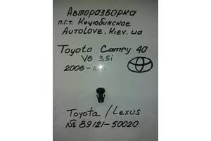 б/у Реле и датчики Toyota Camry