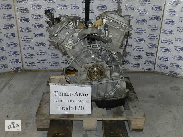 продам Б/у двигун для Toyota Land Cruiser Prado 120 бу в Києві