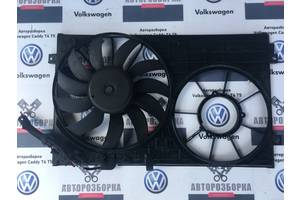 б/у Диффузоры Volkswagen Caddy