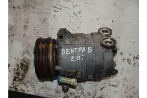 б/у Компрессоры кондиционера Opel Vectra B