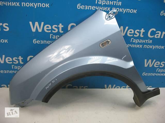 бу Б/У 2002 - 2012 Fusion Крило переднє ліве версія з накладкою (листям). Вперед за покупками! в Луцьку