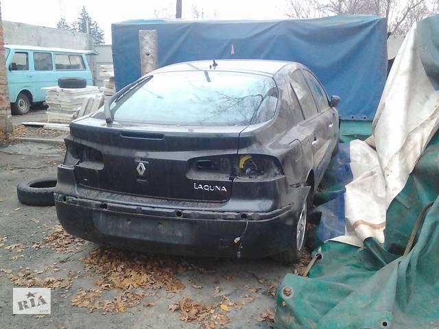 Б/у крышка багажника для Renault Laguna II- объявление о продаже  в Лубнах