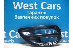 б/у Заглушки туманных фар Subaru Legacy
