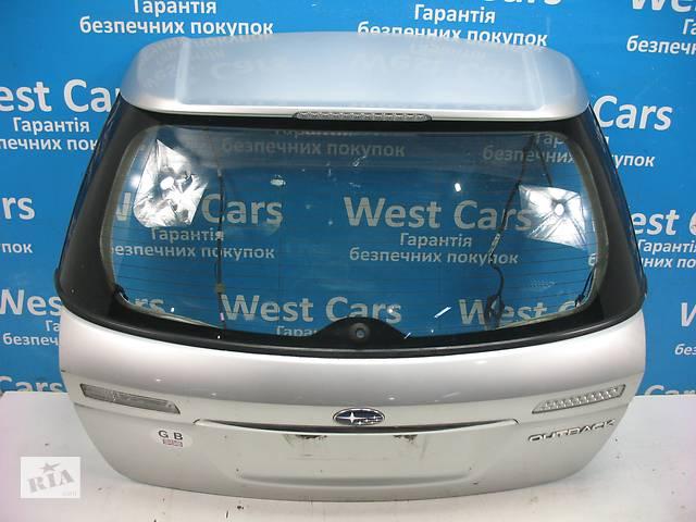 продам Б/У 2003 - 2009 Outback Кришка багажника срібляста. Вперед за покупками! бу в Луцьку