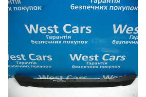 Б/У Наполнитель переднего бампера Rav 4 2006 - 2012 5261842010. Вперед за покупками!