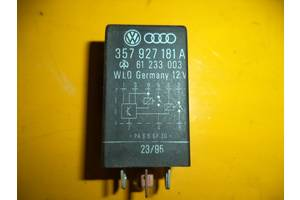 Б/у реле включения стартера для Audi A4 Avant (1995-2001)