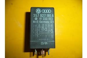 Б/у реле включения стартера для Volkswagen Passat (1988-2000)