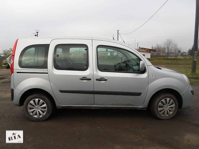 Б/у Запчасти для Renault Kangoo- объявление о продаже  в Рожище