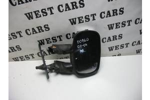 б/у Зеркала Opel Combo груз.