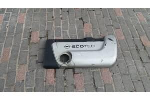 Б/в кришка мотора декоративна для Opel Astra F 1.416v 1995-1998 90530284