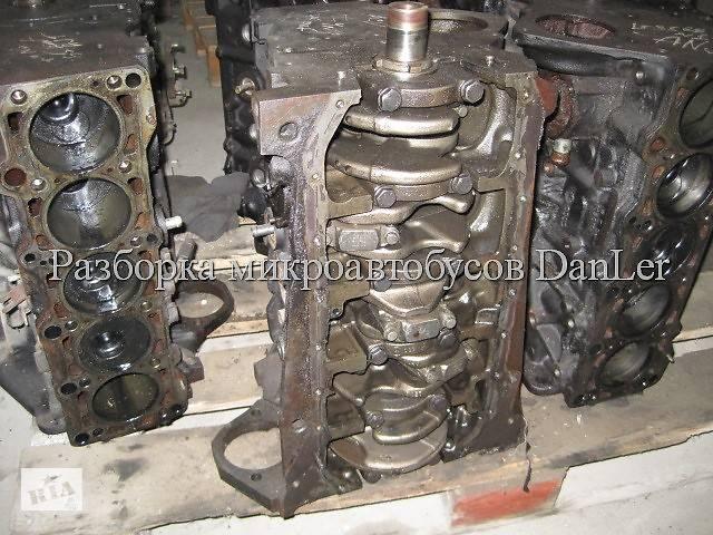 бу Блок двигателя в сборе Фольксваген Транспортер Т4 2.5 tdi в Чернігові
