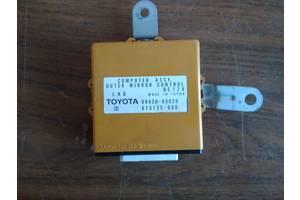 б/у Блоки управления зеркалами Toyota Land Cruiser 100