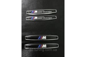крила задні BMW
