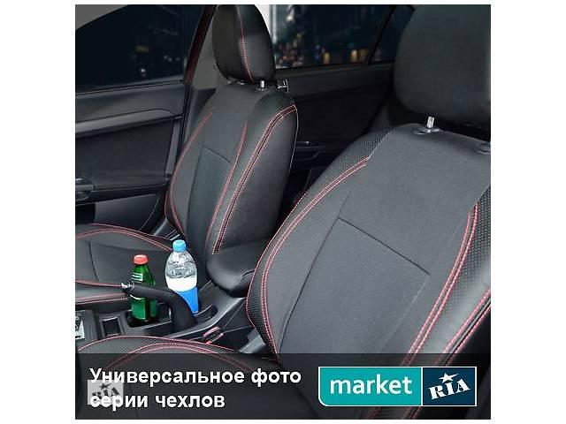 продам Чехлы на сиденья ZAZ Славута из Экокожи и Автоткани 1999-2011 (Союз-Авто) бу в Вінниці