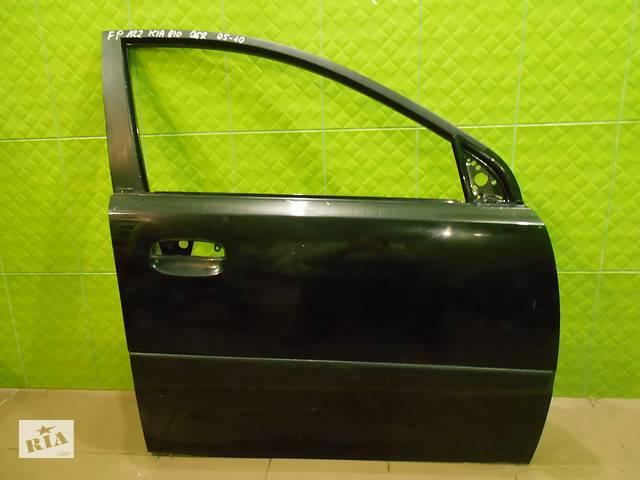 продам Н Дверь передняя правая Kia Rio 2006-2011 Добавь в корзину! бу в Тернополе