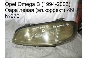 Фары Opel Omega
