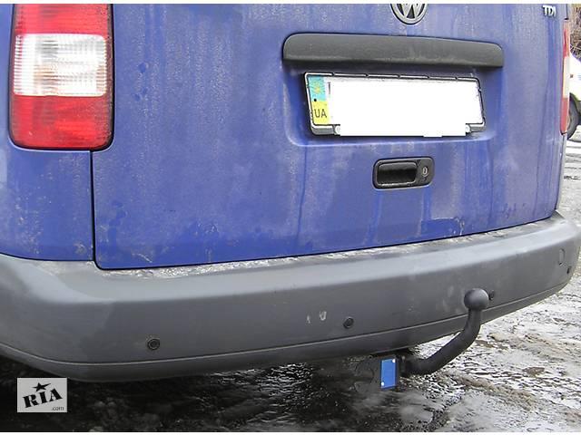 купить бу Фаркоп для Volkswagen Caddy Фольксваген Кадди Кэдди Кади Кедди Каді Кадді в Козятині