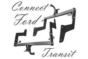 Новые Фаркопы Ford Transit Connect