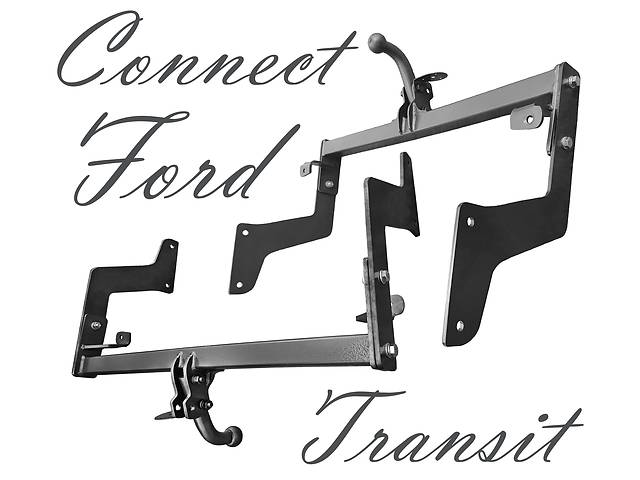 купить бу Фаркоп Форд Транзит Конект Ford Transit Connect в Житомирі