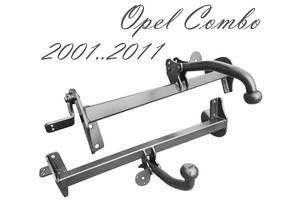 Новые Фаркопы Opel Combo груз.