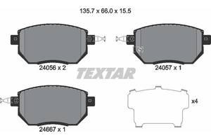 Колодки тормозные (передние) Nissan Murano/Infiniti FX 35/45 03-