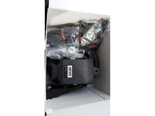 продам Комплект ГБо 4 КМЕ полный Оригинальный комплект  бу в Киеве