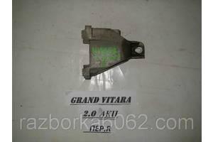 Кронштейны Suzuki Grand Vitara