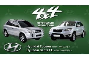 б/у Кузова автомобиля Hyundai