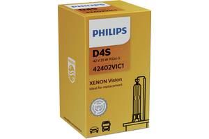 Лампа ксеноновая d4s vision 42в, 35вт, pk32d-5 4100к (пр-во philips)