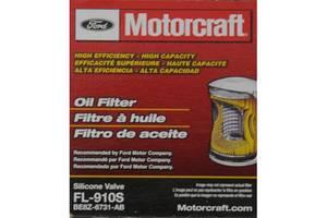 Новые Масляные фильтры Ford Escape