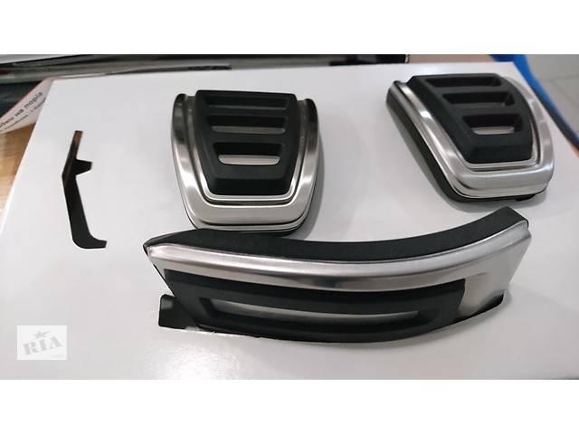 бу Накладки на педали МКПП Volkswagen Golf VII/Arteon/Jetta/Passat/T Roc/Tiguan в Киеве