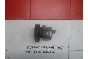 б/у Насосы гидроусилителя руля Renault Laguna