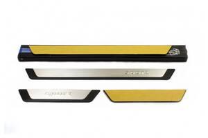 Nissan Armada 2015↗ гг. Накладки на пороги (4 шт) Sport