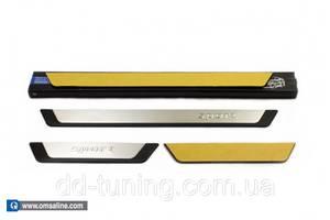 Торпеды Nissan X-Trail